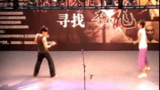 Lin Bruce Lee Audtion Movie Ip Man 2