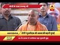 Tulsidas always accepted Lord Ram as his king but not Akbar: CM Yogi