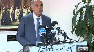 المغرب يرد على بان كيمون