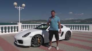 тест Porsche Cayman New    www.skorost-tv.ru