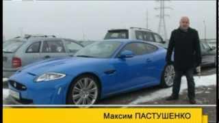 2012 Jaguar XKR-S / Тест-драйв