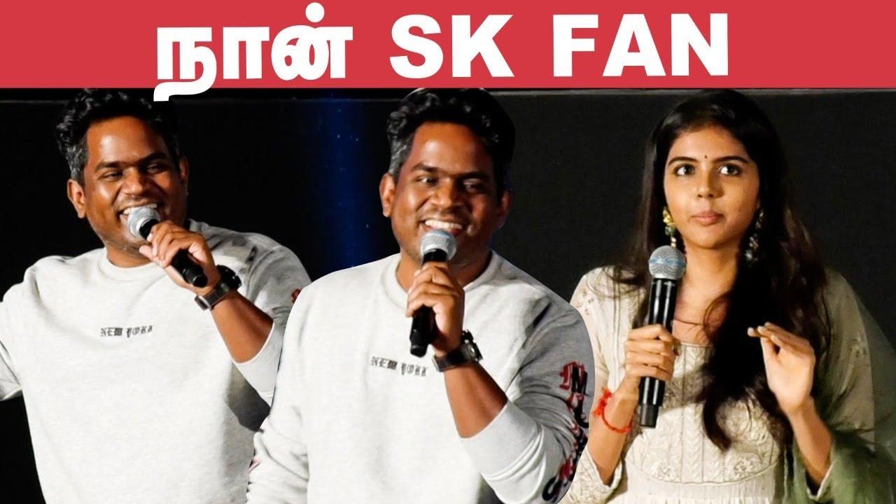 தல-க்கு விஸ்வாசம் Sk-க்கு ஹீரோ - Producer KJ Rajesh | Hero | Sivakarthikeyan