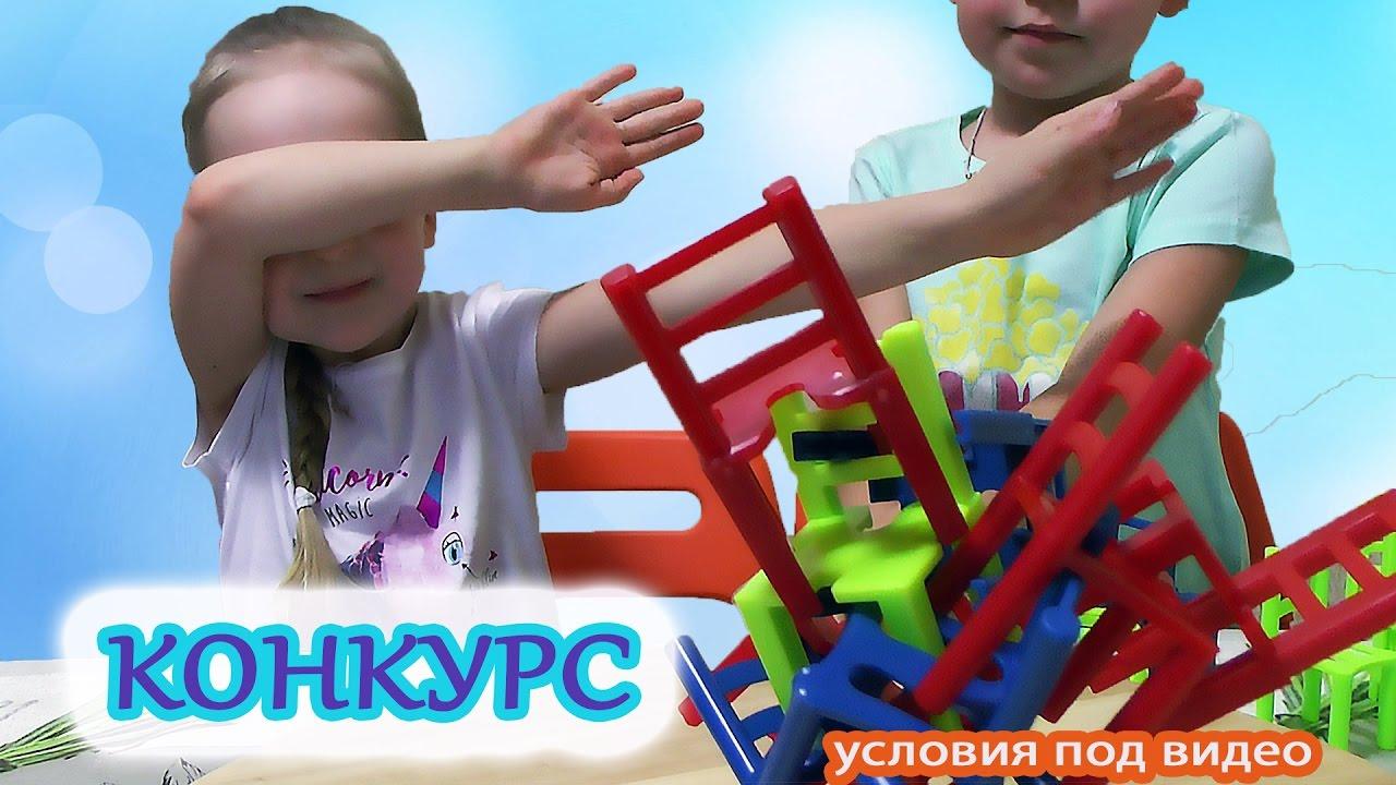 Конкурсы видеороликов с детьми