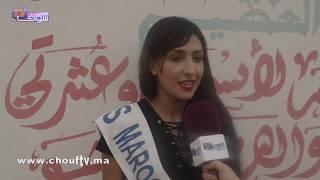 فيديو الناظور تُــكرم أبناءها في اليوم الوطني للجالية | زووم