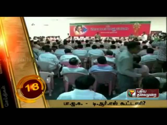 Speed News At 10AM (14/03/2014)