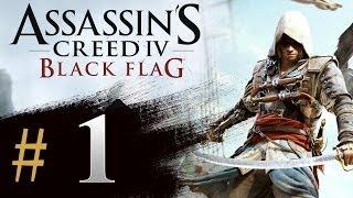 Assassin's Creed 4 Black Flag Gameplay Walkthrough Part 1 - Intro