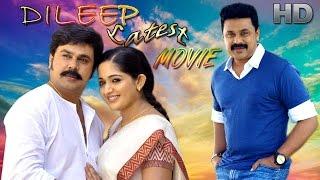 Run Way Malayalam Full Movie Dileep With Kavya