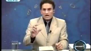 ( Must Watch ) Pakistan Predictions 2014 By World Greatest