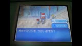 Como Conseguir A Masato Blaze En Inazuma Eleven 3!!