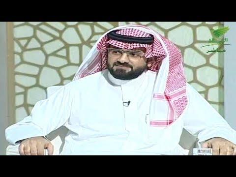 لقاء مع الدكتور منصور بن خاطر الزهراني