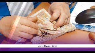 ســـار للموظفين..زيادة في الأجور تصل إلى 1700 درهم في الشهر   |   شوف الصحافة