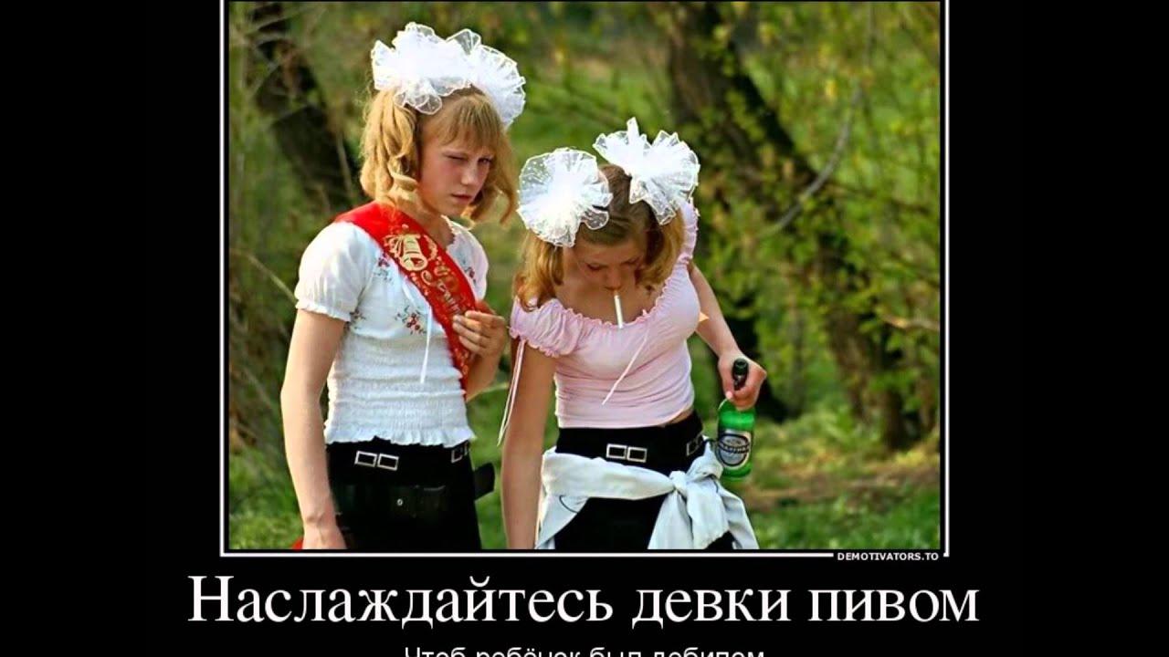 Пьяный выпускной онлайн 14 фотография