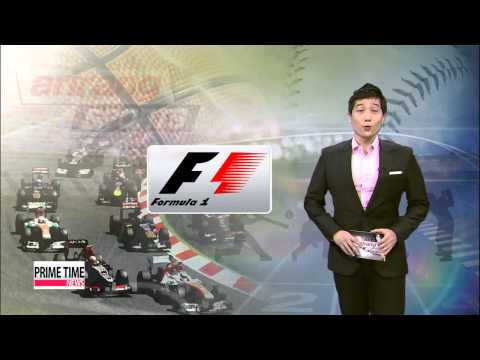 Formula 1 drops Korea from 2014 calendar