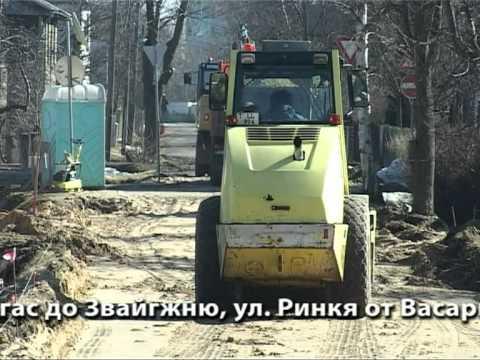 Смотреть видео В Вентспилсе начнется строительство улиц
