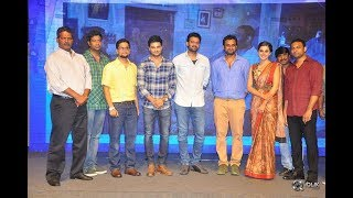 Anando Brahma Movie Pre Release Function
