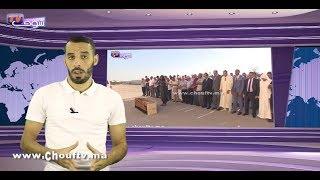 خبر اليوم: بالفيديو.. تفاصيل مؤلمة حول جنازة قائدة السلطة الشابة خولة ضحية فاجعة الفقيه بنصالح |