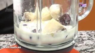 شهيوة فدقيقة: عصير حليب بالشكلاطة و الفواكه | شهيوة فدقيقة