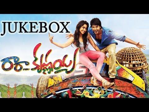 Ra-Ra-Krishnayya-Movie-Full-Songs---Jukebox