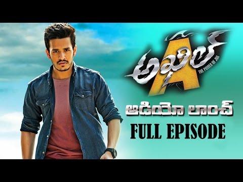 Watch Akhil Audio Launch Live Online
