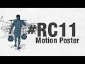 Ram Charan Sukumar movie motion poster || #RC11 || Devi Sri Prasad || Mythri Movie Makers || fanmade