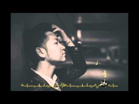 [Kara + lyrics] Giá Có Thể Ôm Ai Và Khóc - Phạm Hồng Phước
