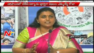 Roja slams Chandrababu