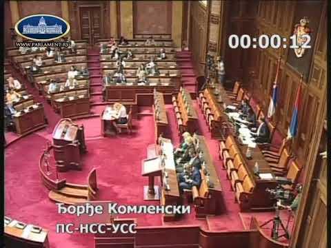 Ђорђе Комленски Реплика Живковићу 06.06.2018.