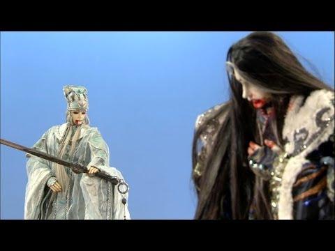 Hình ảnh trong video 黑罪孔雀 片段剪辑-天葬十三刀鳌