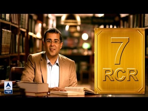 Watch: First episode of 7 RCR on Narendra Modi
