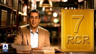 7 RCR - Watch: First episode of 7 RCR on Narendra Modi