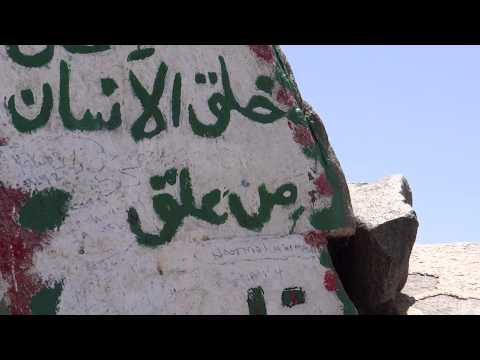 Rock Outside Ghar-e-Hira jabl-e-noor on the mountain of Makkah 8 April 2013 in Saudi Arabia