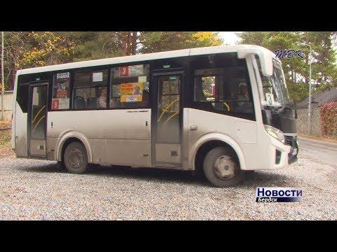 В Бердске изменится маршрут автобуса №2