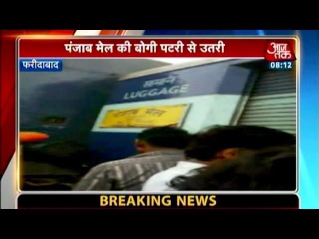 Punjab Mail derailed near Faridabad
