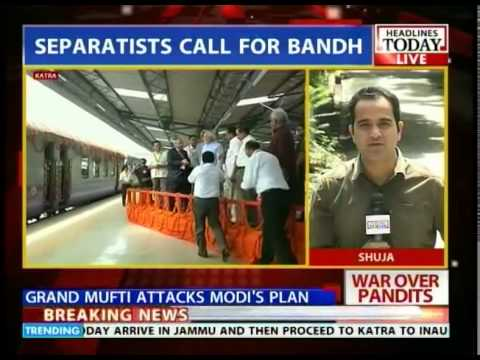 Separatists call for bandh in Jammu & Kashmir