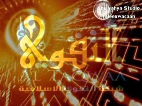 Gabay Sahan Guur Facebook Paltalk Twitter