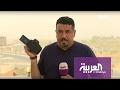 قناة العربية تحصل على كاميرا حوثي قتل في ميدي اليمنية