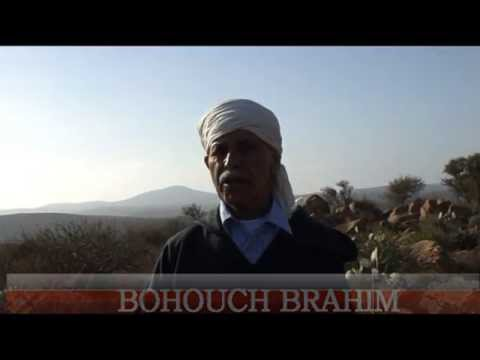 من إدوسوكم بجماعة أملو : شكاية مفتوحة موجهة إلى  وزير العدل و الحريات +(فيديو)