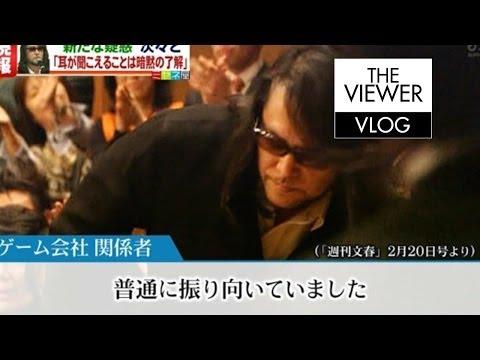 Capcom covered Mamoru Samuragoch fraud?