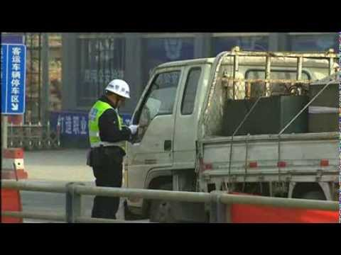 China Says Five Detained in Connection with Tiananmen Attack