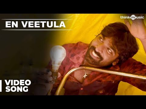 En Veetula Tamil HD Video Song