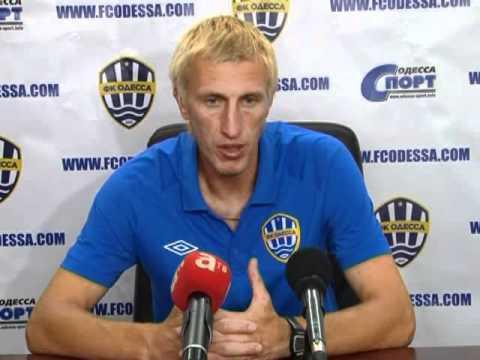 ФК Одесса-Арсенал. Пресс-конференция