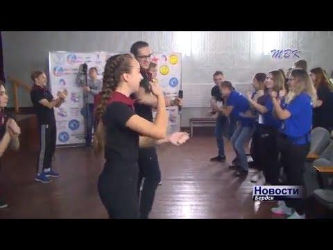 Самая активная молодежь Бердска приняла участие в очередном традиционном слете лидеров школьного самоуправления