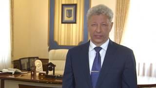Поздравление Юрия Бойко с праздником Пасхи