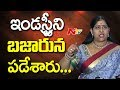 RK Goud and Kavitha Press Meet Video on TFI Drugs Addictio..