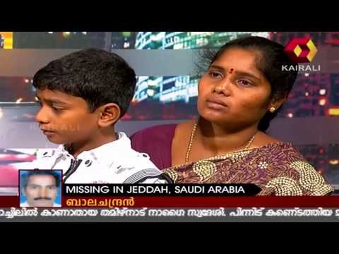 Pravasalokam - Balachandran missing post 2009 Jeddah flood