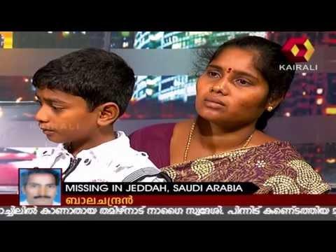 Pravasalokam - Balachandran missing post 2009 Jeddah flood