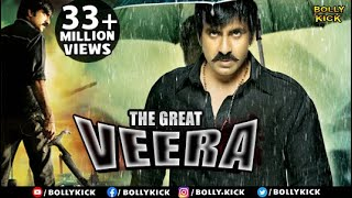 The Great Veera Dubbed Hindi Full Movie Ravi Teja
