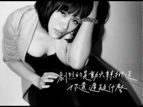 蘇打綠 sodagreen -【不甘寂寞】