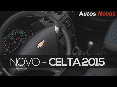 Novo Celta 2015