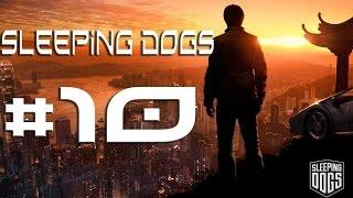 Sleeping Dogs Bölüm 10 Yeni Bir Ev [Türkçe]